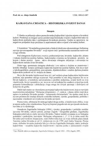 Kajkaviana croatica - historijska svijest danas