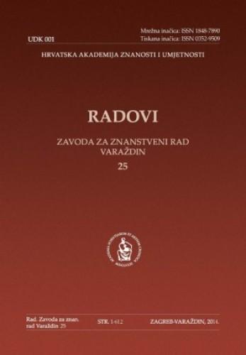 Knj. 25 (2014) : Radovi Zavoda za znanstveni rad Varaždin