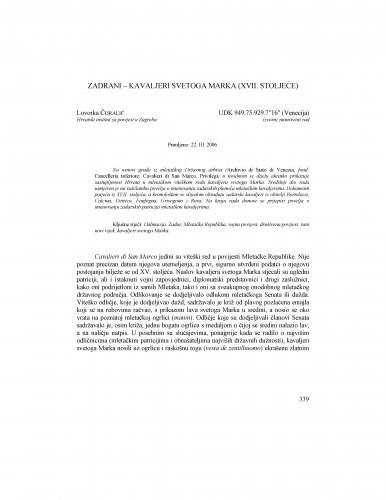 Zadrani - kavaljeri svetoga Marka (XVII. stoljeće) : Radovi Zavoda za povijesne znanosti HAZU u Zadru