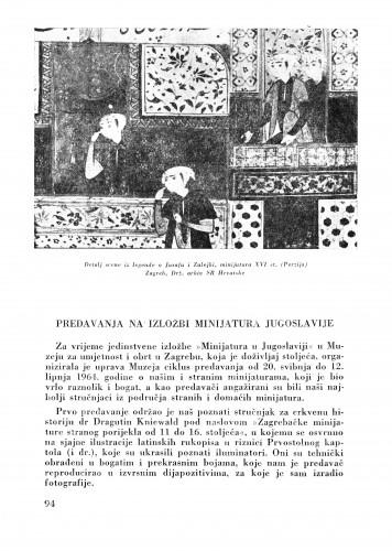Predavanja održana na izložbi Minijatura Jugoslavije : Bulletin Zavoda za likovne umjetnosti Jugoslavenske akademije znanosti i umjetnosti