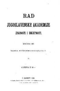 Knj. 97[65!](1920) : RAD