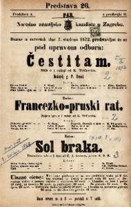 Čestitam šala u 1 radnji / od K. Trifkovića