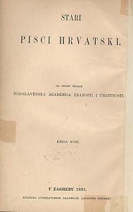 Pjesni razlike Dinka Rańine, vlastelina dubrovačkoga : Stari pisci hrvatski