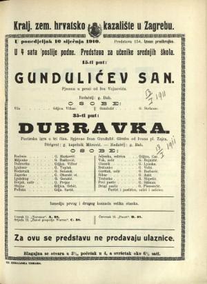 Gundulićev san Slika