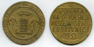 Spomenica na otvorenje muzeja grada Koprivnice 1951