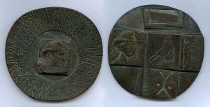 Zlatko Šulentić 1893 - 1971