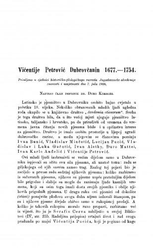 Vićentije Petrović, Dubrovčanin 1677-1754.
