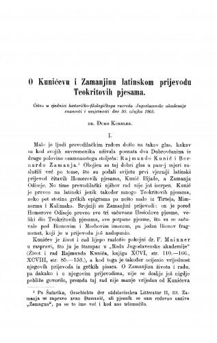 O Kunićevu i Zamanjinu latinskom prijevodu Teokritovih pjesama