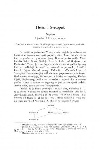 Hema i Svetopuk