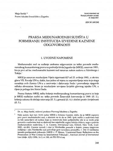Praksa međunarodnih sudišta u formiranju institucija izvedene kaznene odgovornosti