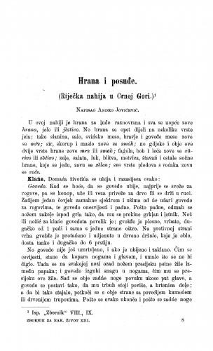Hrana i posuđe : (Riječka nahija u Crnoj Gori) / A. Jovićević