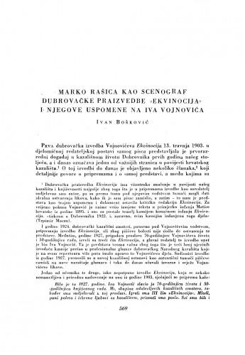 Marko Rašica kao scenograf dubrovačke praizvedbe Ekvinocija i njegove uspomene na Iva Vojnovića