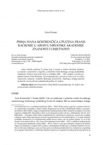 Pisma Ivana Kostrenčića upućena Franji Račkome u Arhivu Hrvatske akademije znanosti i umjetnosti
