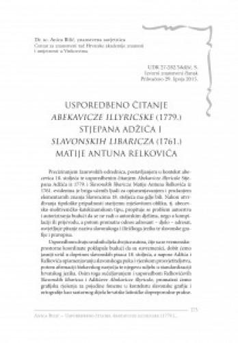 Usporedbeno čitanje Abekavicze illyricske (1779.) Stjepana Adžića i Slavonskih libaricza (1761.) Matije Antuna Relkovića