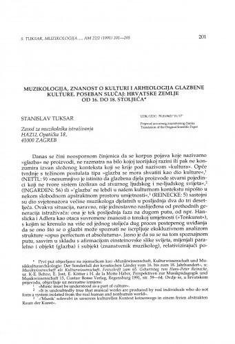 Muzikologija, znanost o kulturi i arheologija glazbene kulture. Poseban slučaj: hrvatske zemlje od 16. do 18. stoljeća