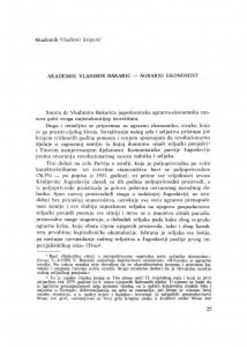 Akademik Vladimir Bakarić - agrarni ekonomist