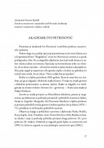 Akademik Ivo Petrinović