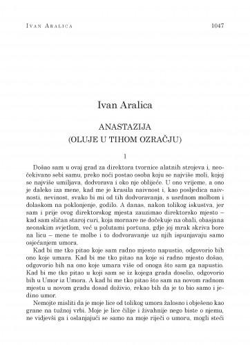Anastazija (oluje u tihom ozračju)