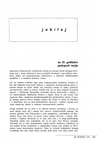 Uz 25. godišnjicu Ujedinjenih nacija / V.Đ. Degan