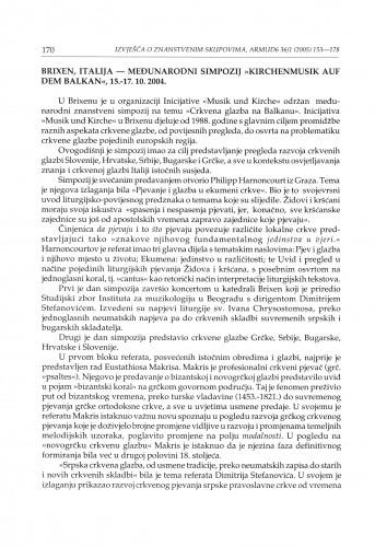 Brixen, Italija - Međunarodni simpozij Kirchenmusik auf dem Balkan, 15.-17. 10. 2004. : [izvješće]