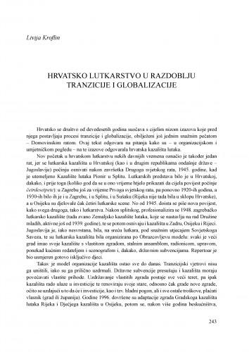 Hrvatsko lutkarstvo u razdoblju tranzicije i globalizacije