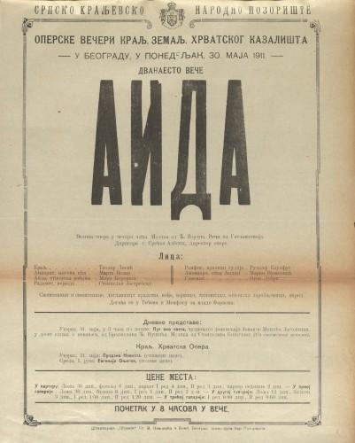 Aida Velika opera u četiri čina