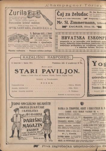 Stari paviljon Drama u četiri čina