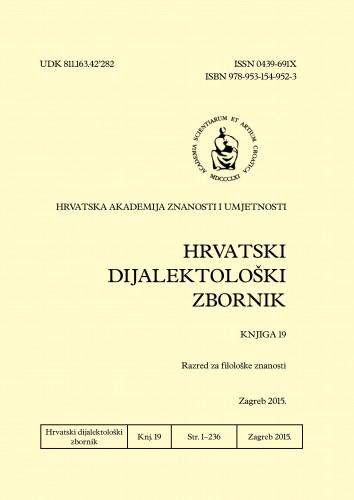 Knj. 19(2015) : Hrvatski dijalektološki zbornik
