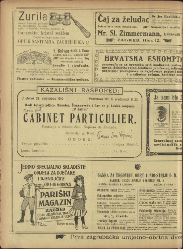 Cabinet particulier : Fantazija u jednom činu