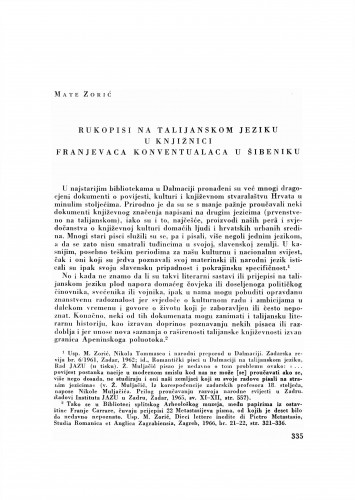 Rukopisi na talijanskom jeziku u knjižnici franjevaca konventualaca u Šibeniku