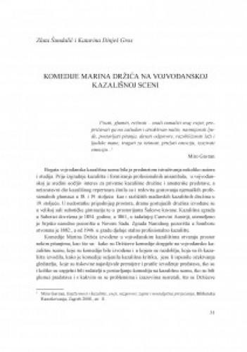 Komedije Marina Držića na vojvođanskoj kazališnoj sceni