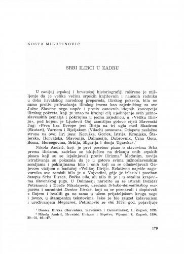 Srbi Ilirci u Zadru
