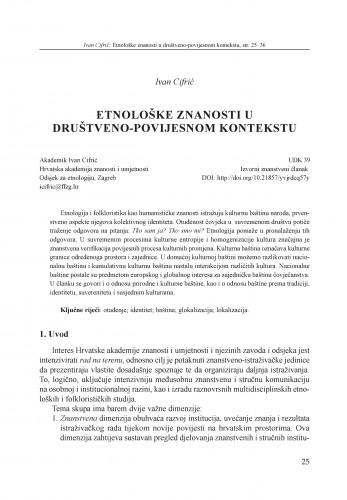 Etnološke znanosti u društveno-povijesnom kontekstu