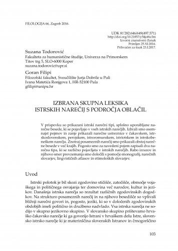 Izbrana skupna leksika istrskih narečij s področja oblačil / Suzana Todorović, Goran Filipi