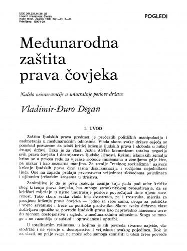 Međunarodna zaštita prava čovjeka: Načelo neintervencije u unutrašnje poslove država / Vladimir-Đuro Degan