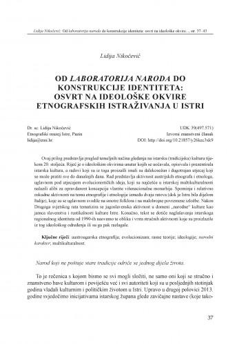 Od laboratorija naroda do konstrukcije identiteta: osvrt na ideološke okvire etnografskih istraživanja u Istri