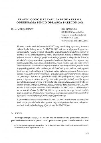 Pravni odnosi iz zakupa broda prema odredbama BIMCO obrasca Barecon 2001