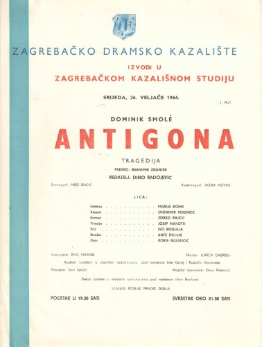 Antigona : Tragedija