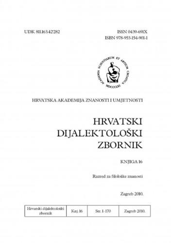 Knj. 16(2010) : Hrvatski dijalektološki zbornik