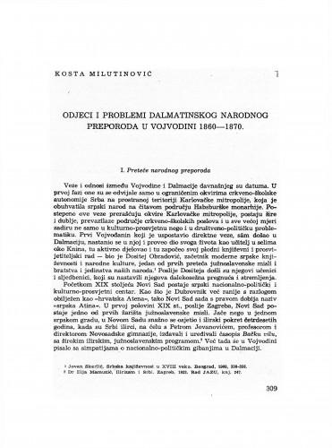Odjeci i problemi Dalmatinskog narodnog preporoda u Vojvodini : 1860-1870