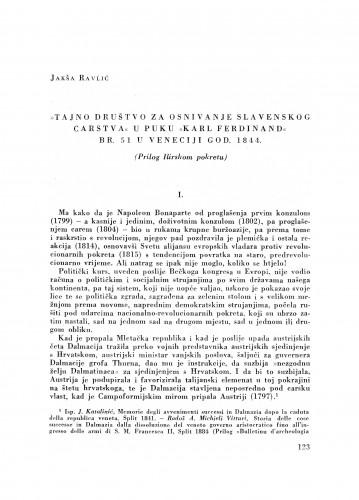 Tajno društvo za osnivanje slavenskog carstva u puku