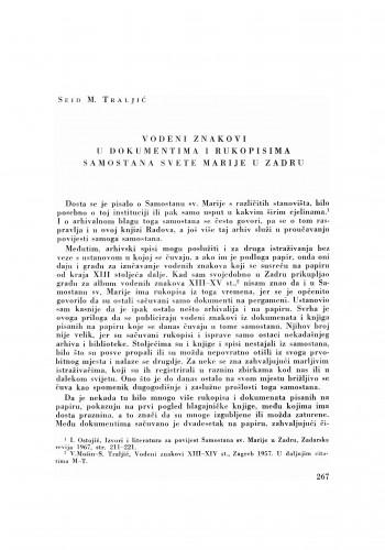 Vodeni znakovi u dokumentima i rukopisima samostana sv. Marije u Zadru