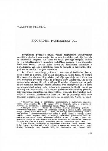 Biogradski partizanski vod