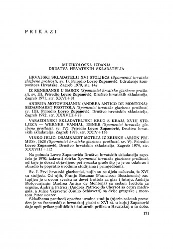 Muzikološka izdanja Hrvatskog društva skladatelja