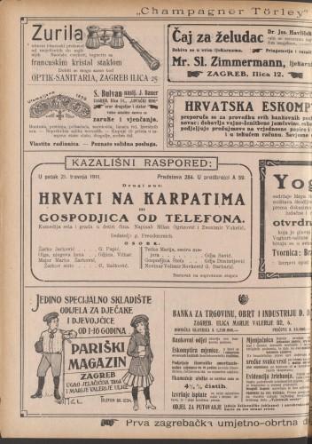 Hrvati na Karpatima ili Gospodjica od telefona Komedija sela i grada u četiri čina