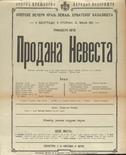 Prodana nevesta Narodna komična opera u tri čina