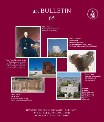 65 (2015) : Art Bulletin