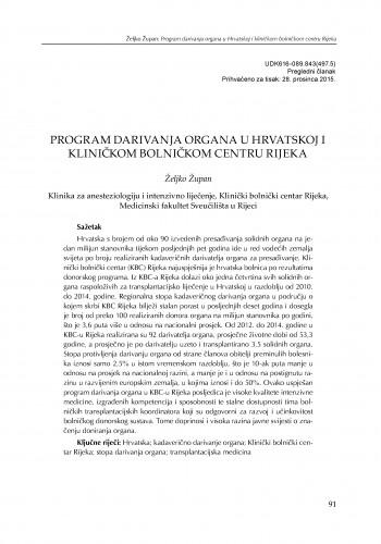 Program darivanja organa u Hrvatskoj i Kliničkom bolničkom centru Rijeka