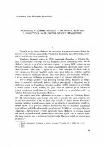 Akademik Vladimir Bakarić - državnik, pravnik i analitičar naše socijalističke revolucije