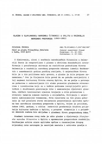 Glazba u Slavjanskoj narodnoj čitaonici u Splitu u razdoblju Narodnog preporoda